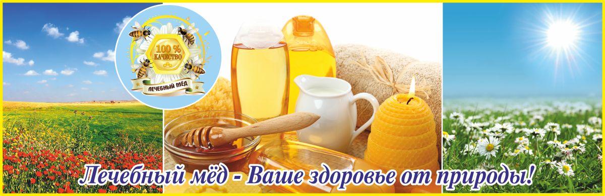 В нашей компании делаем печать на баннере, у нас возможно заказать оформление интерьера магазина в Ростове-на-Дону.